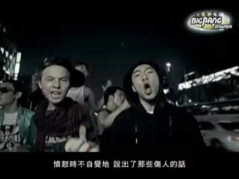 Lagu Terlengkap Big Bang Lirik Lagu Big Bang Kumpulan Lyrics Terlengkap Di Big Bang 一天一天 繁中字幕 Download Lagu Mp3 Terlengkap