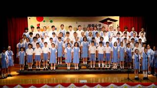 培僑小學第十三屆畢業典禮2015
