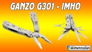 Мультитул Ganzo 301 - IMHO(Мультитул Ganzo 301 - IMHO Для подписчиков моего моего канала действует скидка - 5%. Для получения скидки, в графу..., 2013-06-28T20:13:35.000Z)