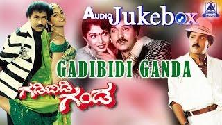 Gadibidi Ganda I Kannada Film Audio Jukebox I Ravichandran, Roja, Ramya Krishna