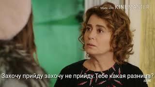Жизнь в любви 7 серия