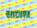 森田涼花と酒井瞳のボウリング対決 の動画、YouTube動画。