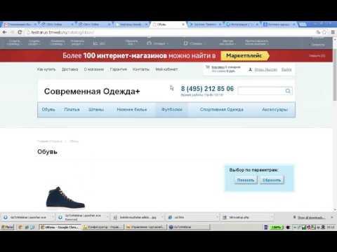 Синхронизация «1С:Управление торговлей» с сайтом на платформе «1С-Битрикс»