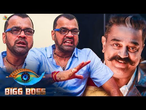 Kasthuri-Ramar கூட்டணி in Bigg Boss : Thaadi Balaji Reveals I Kamal Haasan, Oviya I Interview