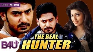 The Real Hunter: Angaaraka - Full movie HD | Dubbed in Hindi | Prajwal Devaraj, Pranitha Subhash