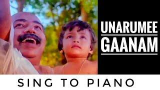 Unarumee gaanam | Moonnaampakkam | Sing to Piano | Karaoke with Lyrics | Ilayaraja | Athul Bineesh