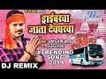 #DJ_Remix - ड्राईवरवा जाता देवघरवा || Bol Bam #Song || Pramod Premi Yadav || Latest Kawar Song 2019