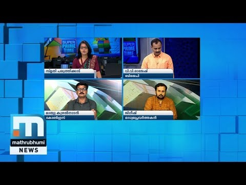 Should We Fear Number 2 In New Modi Cabinet? Super Prime Time Part 2 Mathrubhumi News