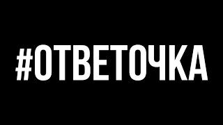 movie.ton | ГЛАВНОЕ - НЕ СДАВАТЬСЯ