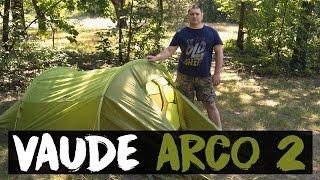 Палатка Vaude Arco 2: дом за две минуты