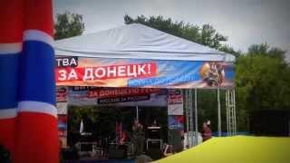 ВДВ за Новороссию! Airborne troops against Ukranian fascism