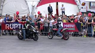 LIVE  Sports festival takes place in Moscow on Russia Day