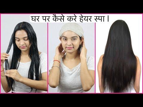 HAIR SPA at Home  | WITH ALL NATURAL INGREDIENTS | हेयर स्पा कैसे करे | Miss Priya TV |