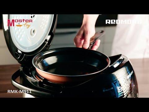 Мультикухня REDMOND RMK-M911