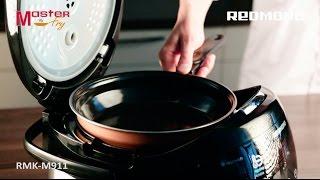 Мультикухня REDMOND RMK-M911 со сковородой, подъемный нагревательный элемент