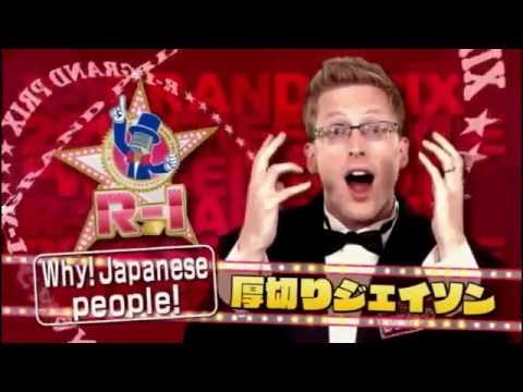 Hài tiếng Nhật - Why Japanese people (Kotowaza gag) (vietsub)