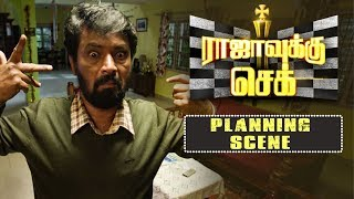 Rajavukku Check | Tamil Movie | Planning Scene | Cheran | Shrushti Dange