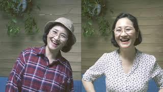 Kantu kun Amira 08 – Iris Knabineto  | Esperanto-Kantokurso 전경옥의 에스페란토 노래교실                아가씨들아