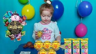Шоколадные яйца шарики - смешарики распаковка ,Kikoriki , GoGoRiki , Smeshariki яйца чупа чупс
