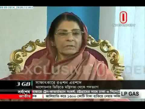 Exclusive Interview of Rowshon Ershad Part 01