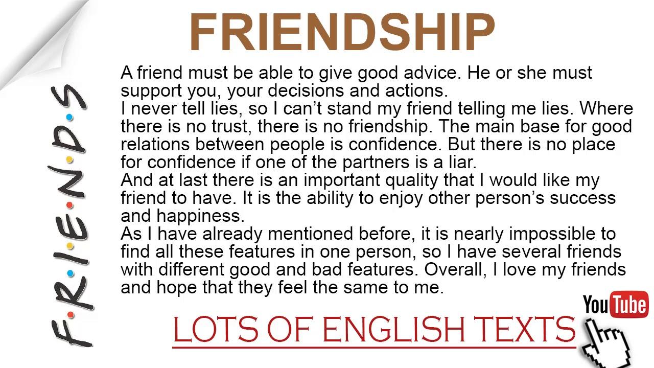 Эссе по английскому дружба 7130