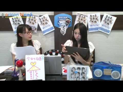 ニュース&ランキングバラエティ『週刊わちゃわちゃ通信』#1 MC やぁちゃん&はるるん(さんみゅ~)