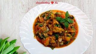 Овощной Хоровац - теплый салат из запеченных овощей | LoveCookingRu