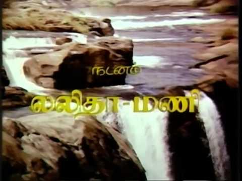 vaidehi-kalyanam-tamil-movie-title-song