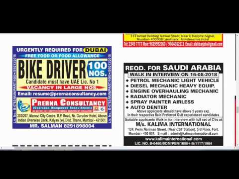 Assignment Abroad times Epaper Today Dubai Job Vacancy 15th August 2018
