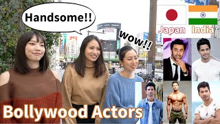 Japanese People Pick the Favorite Bollywood Actor  - Indian Celebrities