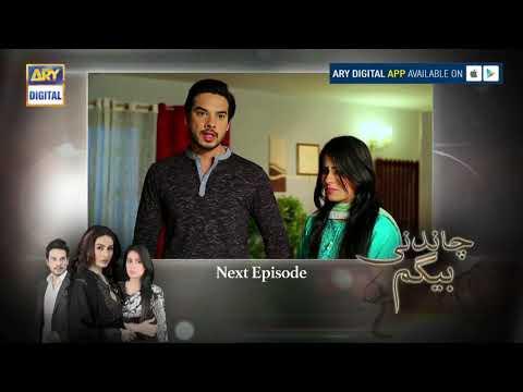 Chandni Begum Episode 25 ( Teaser ) - ARY Digital Drama thumbnail