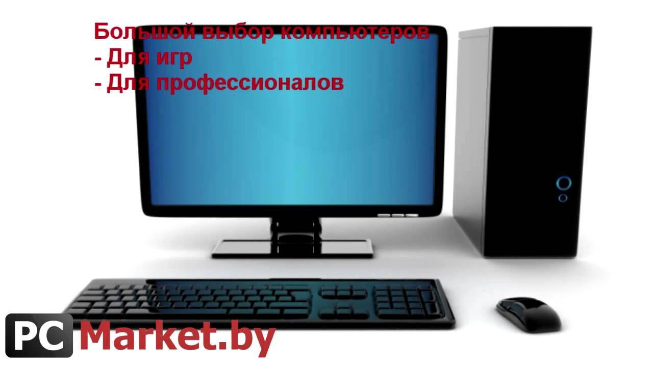 Микрокомпьютер Intel Compute Stick - YouTube