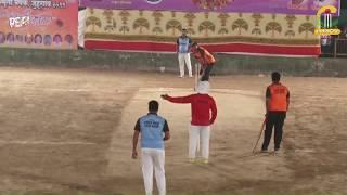 AZAD,KHAIRANE V/S VASHIGAON | LATE.BHALCHANDRA SMURTI CHASHAK 2019 | JUHUGAON