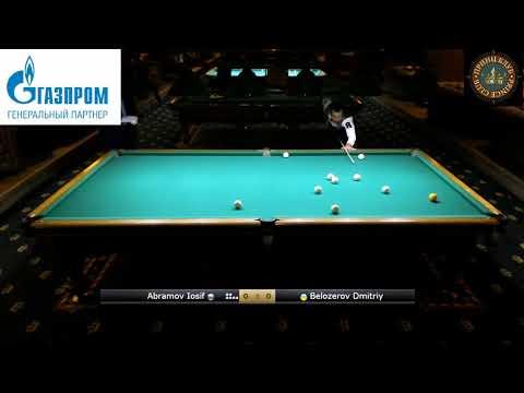 Финал Белозеров Дмитрий (RUS) - (RUS) Абрамов Иосиф Кубок Мира 2019.