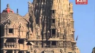 Tari Ek Ek Pal Jay Lakhni || Gujarati Bhajan