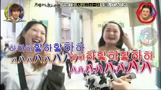 월요일부터 밤새기 - 시부야 편(일본 예능)