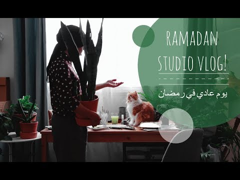 A Day in the Life of a Freelance Illustrator (in Ramadan!) - يوم عادي في رمضان