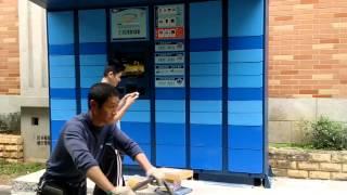 Mesin Ambil Paket Di China (KEREN) - Untuk Kurir JNE & J&T