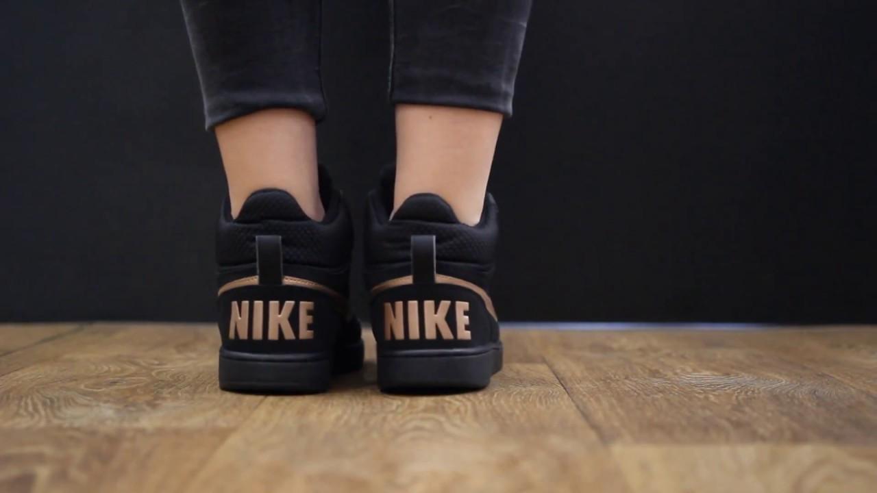 ONFEET Nike Court Borough Premium