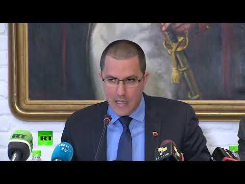 Пресс-конференция министра иностранных