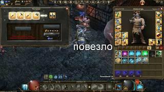 Drakensang online;TANK КРАФТ 4 ЖЕЛТЫХ МНЕ ПОВЕЗЛО))))