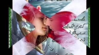 love is life har ek muskarahat muskaan nahi hoti 2011 part 11