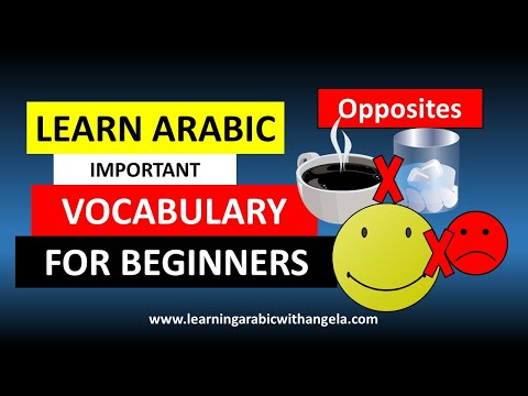 How to Teach Kids about Opposites in Arabic, Resources and Techniques