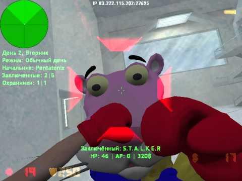 Играем на сервере C.S 1.6 Jail Побег из тюрьмы Чёрный дельфин 14+ #1 Злой Саймон