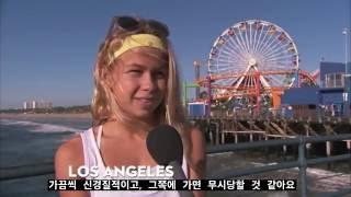 Repeat youtube video 전라도VS경상도 미국판 - LA대NEWYORK (feat  도널드 트럼프, 킴 카다시안)