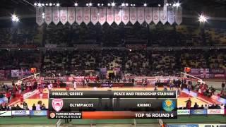 Ολυμπιακός - Κίμκι 89 - 77   Highlights   Euroleague - 05/02/2016
