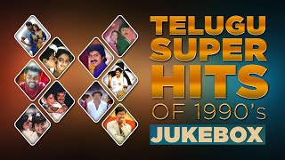 telugu super hits of 1990s jukebox    telugu songs