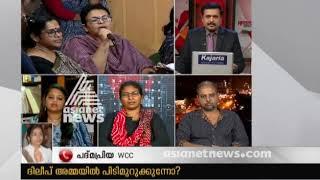 Padmapriya responds on A.M.M.A's stance on WCC press meet