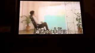 三田りょう - 船出の時