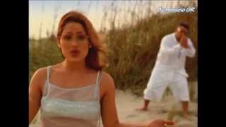 Jennifer Peña - Abrazame Y Besame